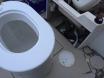 Bait tAnk plumbing thruhull transducer
